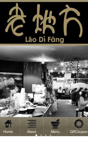Lao Di Fang