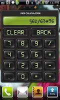 Screenshot of PKB 계산기 위젯
