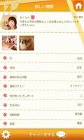 Screenshot of ペコりんく