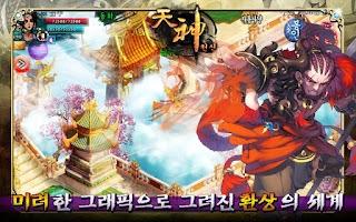 Screenshot of 천신 온라인