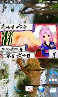 Screenshot of 和風萌えウィジェット