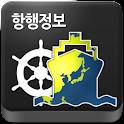 항행정보 icon