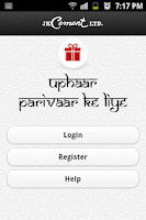Screenshot of J.K. Cement Uphaar Token App