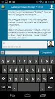 Screenshot of Вокруг