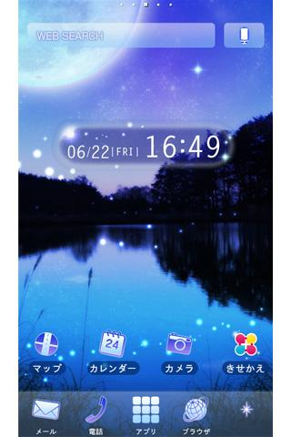 Night sky for[+]HOMEきせかえテーマ