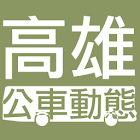 Kaohsiung Bus Dynamics icon