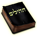 App Psalms APK for Kindle