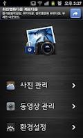 Screenshot of Media Locker Lite