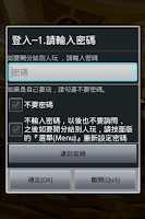 Screenshot of 5PK撲克王(Life)