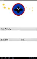 Screenshot of iKnow-iNote iKnow HD