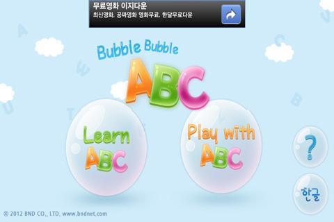 Bubble Bubble ABC Free