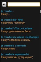 Screenshot of XELADICO Phrase Book Fr/Ru