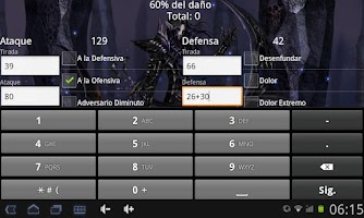 Screenshot of Anima Calculator