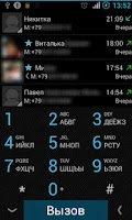 Screenshot of ICS Dialer (Trial)
