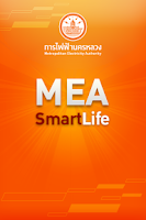 Screenshot of Smart Life