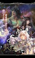 Screenshot of 破戒のリベリヲン◆本格ダークファンタジー無料カードRPG