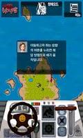 Screenshot of 대물 낚시광3_게임