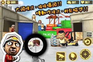 Screenshot of 火線突擊 Gun Strike繁中版