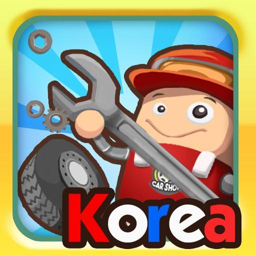마이 카 살롱! file APK Free for PC, smart TV Download