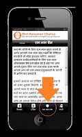Screenshot of Hanuman Chalisa & Ram Nam Bank