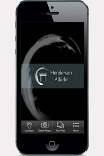 Henderson Aikido - screenshot