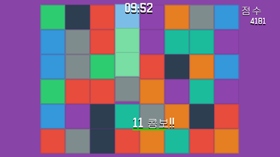 Flat Puzzle - screenshot