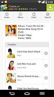 Screenshot of Khmer Song