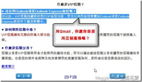 LXON-Gmail-0002