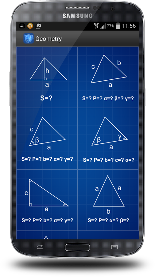 Geometry Calculator Screenshot 4