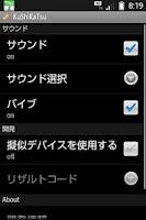 Screenshot of KuShiKaTsu