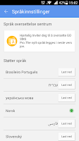 Screenshot of GO SMS Pro Norwegian language