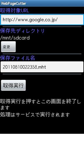 WebCutter