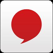 App Japanese Dictionary apk for kindle fire