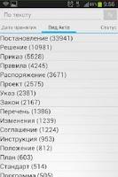 Screenshot of Зан Beta
