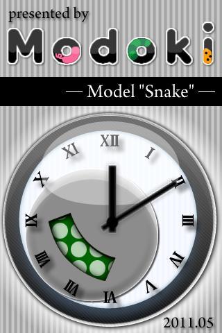 無料个人化AppのModokiClock ModelSnake|記事Game