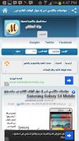 Screenshot of كل جديد الأخبار والبرامج