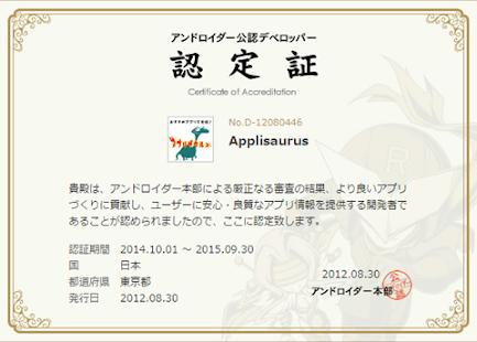 Tap play the Anime Music Game APK for Ubuntu