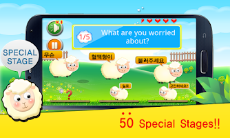 Screenshot of TS Korean Talk Game