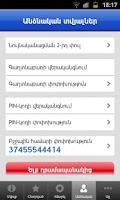 Screenshot of Idram Mobile Wallet