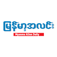 Screenshot of Myanma Alinn Daily