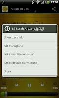 Screenshot of Muhammad al Minshawi Quran MP3