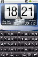 Screenshot of Arch Thai Keyboard