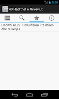 Screenshot of 40 Hadithet e Neveviut