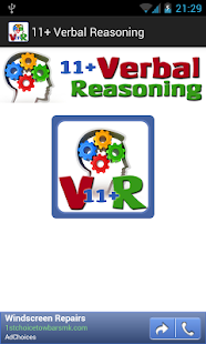 11+ Verbal Reasoning - screenshot