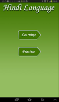 Screenshot of Learn Hindi