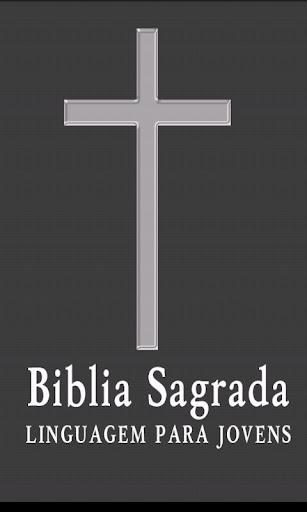 青少年のための聖書