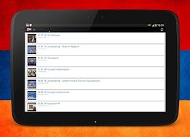 Screenshot of ArmTube