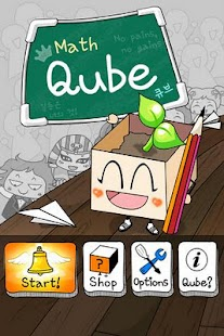 Qube - Math - screenshot