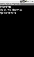 Screenshot of Auspi Marathi Bharatiya Saur