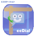 ccDial (Dial here) icon